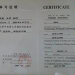 中国上海で培った本格的中国鍼