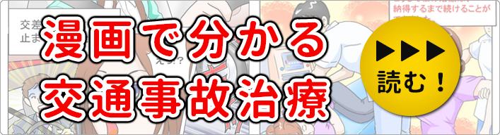 manga-btn
