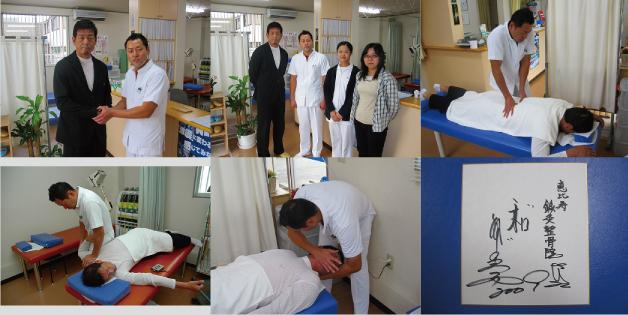 元ジャイアンツのピッチャー角盈男さんが恵比寿鍼灸整骨院へ御来院されました!!