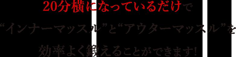 e-tre