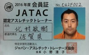 jatac-card