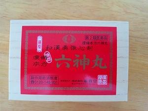 s-SH3I0019