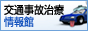 banner88_31
