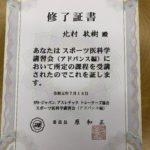 JATAC全国活動報告会 大阪大会に行ってきました!